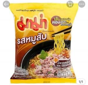 Mỳ thịt lơn MAMA Thái Lan 55gr