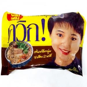 Mỳ WAIWAI 60gr XX Thái Lan